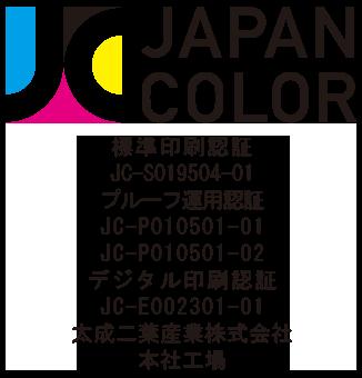 japan_color.png